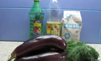 Баклажаны как грибы рецепт пошаговый