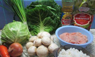 Голубцы с фаршем, грибами и рисом