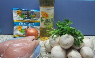 Рецепт курицы с грибами