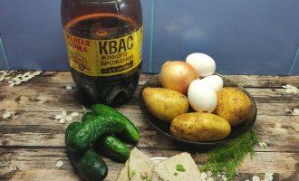 Как приготовить окрошку на квасе дома