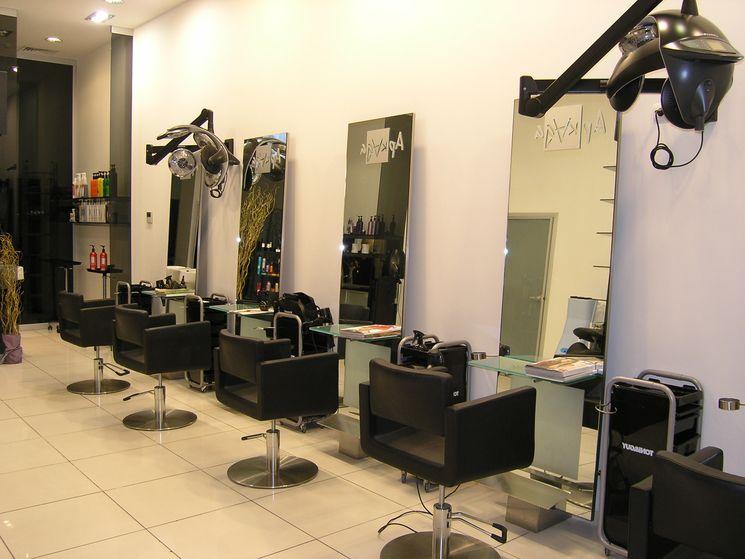 Парикмахерский салон красоты
