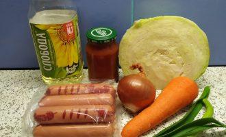 Как готовить тушеную капусту с сосисками