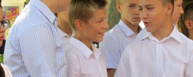Узнать как прошел день ребенка в школе